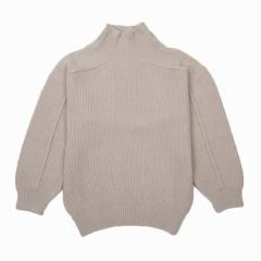 Oversized Strickpullover in Beige