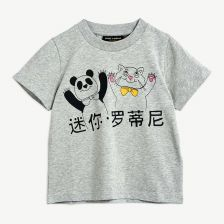 Cat and Panda T-Shirt aus Bio-Baumwolle in Grau Melange