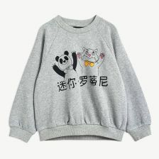 Cat and Panda Sweatshirt aus Bio-Baumwolle in Grau Melange